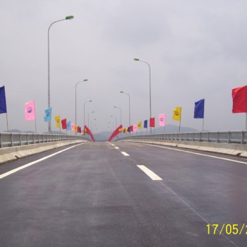 Cầu Hạ Hòa